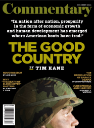 Commentary_Cover_Dec2014